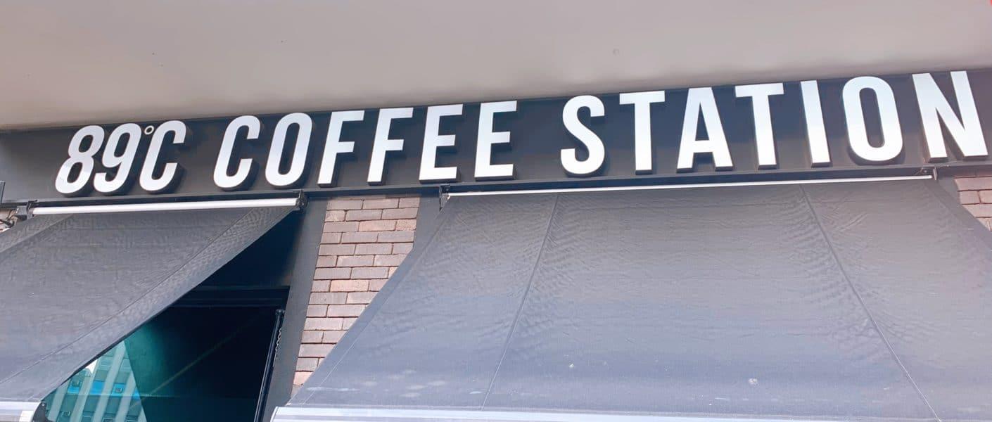 89°C Coffee Station Entrada