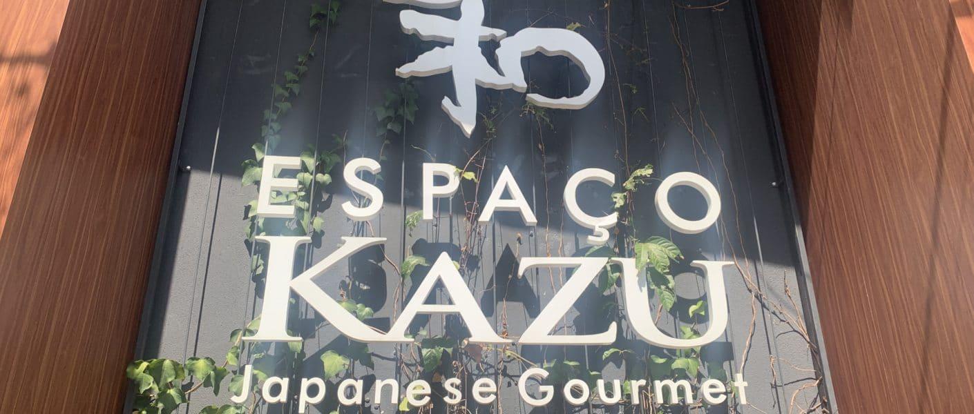 Espaço Kazu entrada