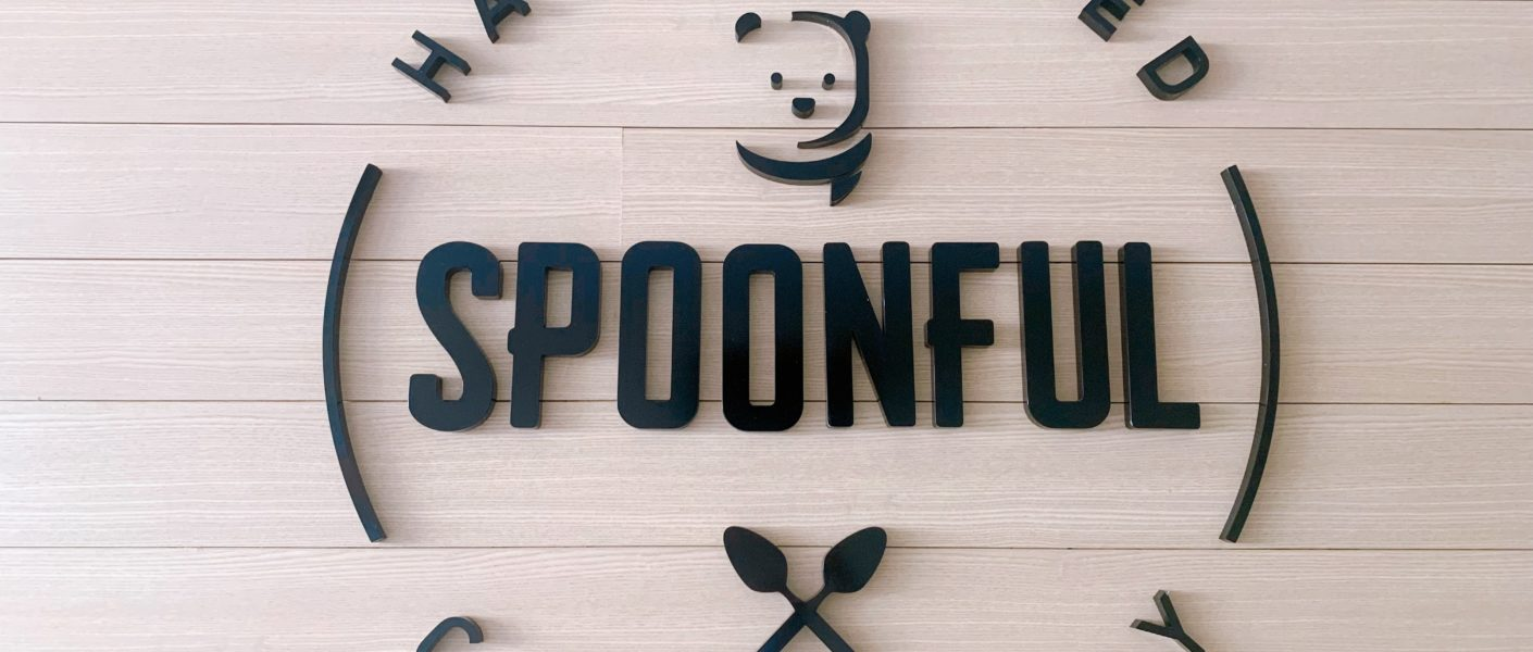Handcrafted Spoonful Creamery