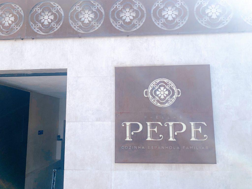 paellas pepe restaurante entrada